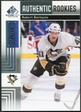 2011/12 Upper Deck SP Game Used Silver Spectrum #178 Robert Bortuzzo RC /10