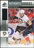 2011/12 Upper Deck SP Game Used #117 Simon Despres RC /699