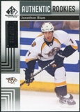 2011/12 Upper Deck SP Game Used #129 Jonathon Blum RC /699