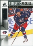 2011/12 Upper Deck SP Game Used #141 Tomas Kubalik RC /699