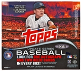 2014 Topps Update Baseball Jumbo Box
