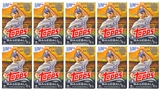 2014 Topps Series 2 Baseball 10-Pack Box (Lot of 10)