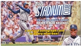 2014 Topps Stadium Club Baseball Hobby Box