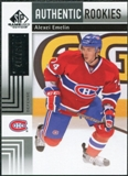 2011/12 Upper Deck SP Game Used #161 Alexei Emelin RC /699