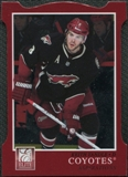 2011/12 Panini Elite Aspirations #5 Keith Yandle