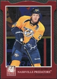 2011/12 Panini Elite Aspirations #58 Ryan Suter