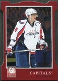 2011/12 Panini Elite Aspirations #60 Alex Ovechkin
