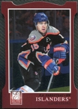 2011/12 Panini Elite Aspirations #195 P.A. Parenteau