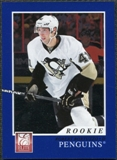 2011/12 Panini Elite #214 Robert Bortuzzo RC /999