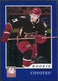 2011/12 Panini Elite #245 Andy Miele /999