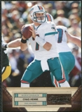 2011 Panini Timeless Treasures #15 Chad Henne /499