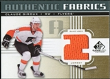2011/12 Upper Deck SP Game Used Authentic Fabrics Gold #AFCG1 Claude Giroux 2 C