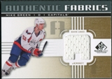 2011/12 Upper Deck SP Game Used Authentic Fabrics Gold #AFGR1 Mike Green A D
