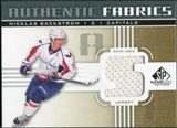 2011/12 Upper Deck SP Game Used Authentic Fabrics Gold #AFNB3 Nicklas Backstrom S C