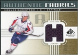 2011/12 Upper Deck SP Game Used Authentic Fabrics Gold #AFNB2 Nicklas Backstrom H C