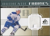 2011/12 Upper Deck SP Game Used Authentic Fabrics Gold #AFNK1 Nikolai Kulemin A C