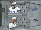 2009 Panini Playoff Contenders Round Numbers #17 Derrick Williams/Brandon Tate