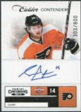 2011/12 Panini Contenders #241 Sean Couturier Autograph /800