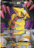 Pokemon Dragons Exalted Single Giratina 124/124 FULL ART