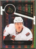 2011/12 Upper Deck O-Pee-Chee Rainbow #566 Colin Greening RC