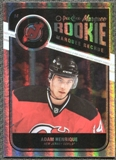 2011/12 Upper Deck O-Pee-Chee Rainbow #576 Adam Henrique RC