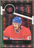 2011/12 Upper Deck O-Pee-Chee Rainbow #580 Brendon Nash RC