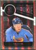 2011/12 Upper Deck O-Pee-Chee Rainbow #595 Paul Postma RC