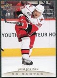 2011/12 Upper Deck Canvas #C22 Jussi Jokinen