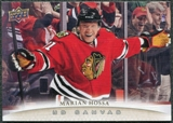 2011/12 Upper Deck Canvas #C25 Marian Hossa