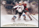 2011/12 Upper Deck Canvas #C27 Matt Duchene
