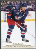 2011/12 Upper Deck Canvas #C29 Rick Nash