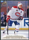 2011/12 Upper Deck Canvas #C47 Michael Cammalleri