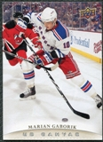 2011/12 Upper Deck Canvas #C57 Marian Gaborik