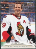 2011/12 Upper Deck Canvas #C59 Jason Spezza