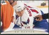2011/12 Upper Deck Canvas #C86 Nicklas Backstrom