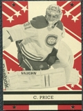 2011/12 Upper Deck O-Pee-Chee Retro #279 Carey Price