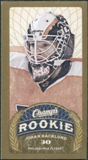 2009/10 Upper Deck Champ's Mini Blue Backs #141 Johan Backlund RC