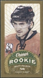 2009/10 Upper Deck Champ's Mini Blue Backs #156 Matt Pelech RC