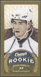 2009/10 Upper Deck Champ's Mini Red Backs #171 Ryan O'Reilly RC