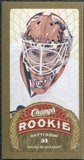 2009/10 Upper Deck Champ's Mini Green Backs #105 Antti Niemi RC