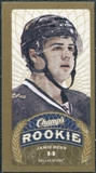 2009/10 Upper Deck Champ's Mini Green Backs #132 Jamie Benn RC