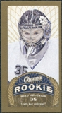 2009/10 Upper Deck Champ's Mini Green Backs #169 Riku Helenius RC