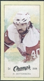 2009/10 Upper Deck Champ's Mini Green Backs #232 Henrik Zetterberg