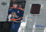 2000/01 Upper Deck e-Card Prizes #EPB Pavel Bure Black Jersey /300