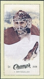 2009/10 Upper Deck Champ's Mini Green Backs #324 Ilya Bryzgalov