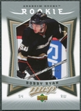 2007/08 Upper Deck MVP #353 Bobby Ryan RC