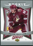 2007/08 Upper Deck MVP #366 Peter Mueller RC