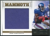 2011 Panini Playbook Mammoth Materials #5 Hakeem Nicks /99