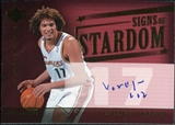 2004/05 Upper Deck Trilogy Signs of Stardom #AV Anderson Varejao Autograph