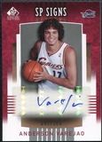 2004/05 Upper Deck SP Signature Edition SP Signs #AV Anderson Varejao Autograph /100
